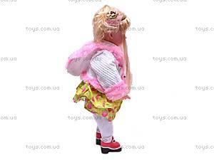 Кукла интерактивная «Ксюша», 5103-05-00, отзывы
