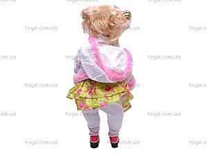 Кукла интерактивная «Ксюша», 5103-05-00, цена