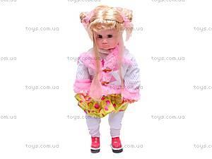Кукла интерактивная «Ксюша», 5103-05-00