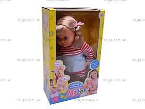 Кукла интерактивная «Мила», 5280, купить