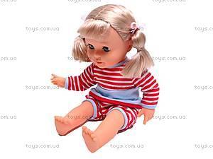 Кукла интерактивная «Мила», 5280