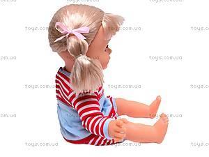Кукла интерактивная «Мила», 5280, фото