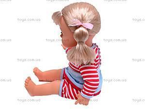 Кукла интерактивная «Мила», 5280, отзывы