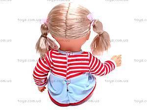 Кукла интерактивная «Мила», 5280, цена