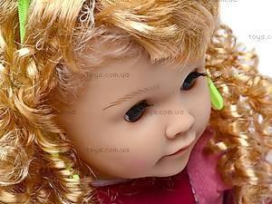 Кукла интерактивная «Наташенька», MY073, купить