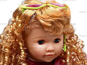 Кукла интерактивная «Наташенька», MY073, отзывы