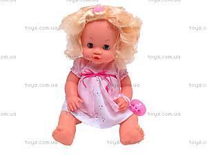Кукла интерактивная с бутылочкой, 30666-23B