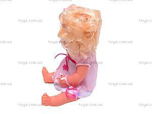 Кукла интерактивная с бутылочкой, 30666-23B, цена
