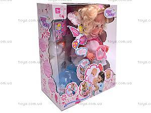 Кукла интерактивная с бутылочкой, 30666-23B, игрушки