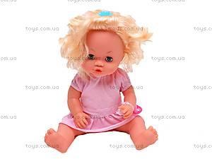 Кукла интерактивная с горшком, 30700B27
