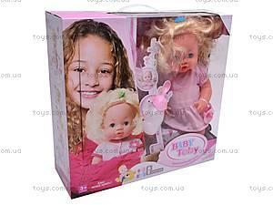 Кукла интерактивная с горшком, 30700B27, отзывы