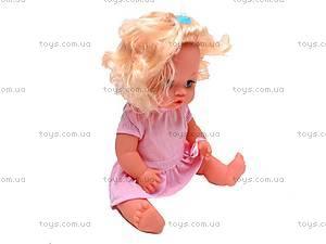 Кукла интерактивная с горшком, 30700B27, цена