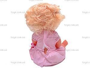 Кукла интерактивная с горшком, 30700B27, игрушки