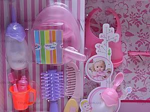 Кукла интерактивная с горшком, 30700B27, магазин игрушек