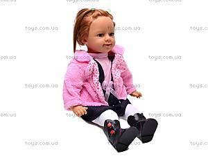 Кукла интерактивная «Танюша», MY041, купить