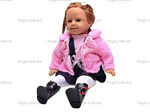 Кукла интерактивная «Танюша», MY041, фото