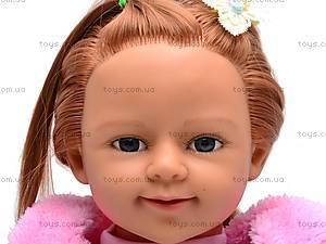 Кукла интерактивная «Танюша», MY041, отзывы