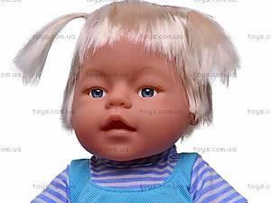 Кукла интерактивная «Warm Baby», RT05060, купить
