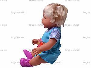 Кукла интерактивная «Warm Baby», RT05060, фото