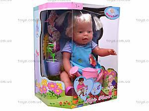 Кукла интерактивная «Warm Baby», RT05060, отзывы