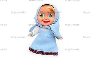 Кукла из м/ф «Маша и Медведь», CQS22C