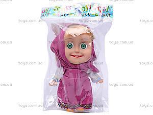 Кукла из мультика «Маша и медведь», CQS-23B, купить