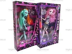Кукла из серии «Школа монстров», 301A, игрушки