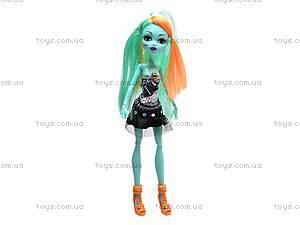 Кукла из серии «Школа монстров», 301A