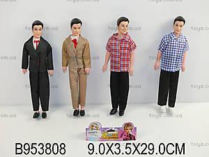 Кукла «Жених», 3917C
