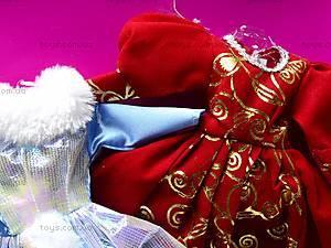 Кукла Jennifer, с платьями, 888A/B, купить