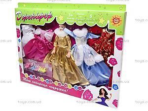 Кукла Jennifer, с платьями, 888A/B