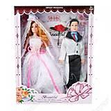 Кукла жених и невеста типа Барби и Кен, F215B, фото