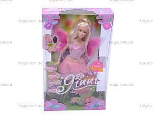 Кукла Jinni «Фея», 83067, отзывы