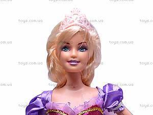 Кукла Jinni с единорогом, 83189, цена