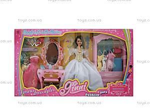 Кукла Jinni, с мебелью и аксессуарами, 83129