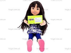 Кукла Jinni, с расческой, 63061, Украина