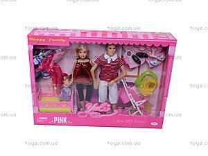 Кукла Jinni, с семьей, 83229, цена