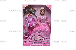 Кукла Jinni в бальном платье, 83212, купить