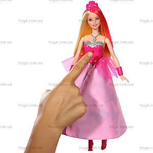 Кукла Кара из мультфильма «Barbie Суперпринцесса», CDY61, купить