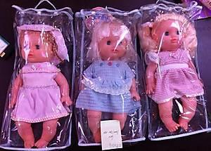 Кукла-карапуз, 05V-183