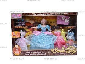 Кукла «Катрин», с гардеробом, 87643, купить