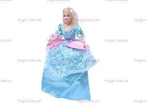 Кукла «Катрин», с гардеробом, 87643, фото