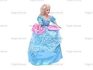 Кукла «Катрин», с гардеробом, 87643, отзывы