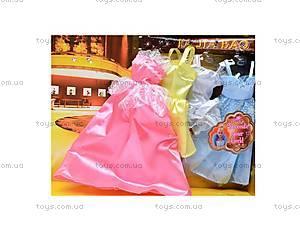 Кукла «Катрин», с гардеробом, 87643, игрушки
