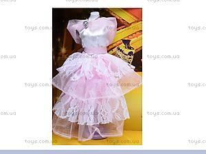 Кукла «Катрин», с гардеробом, 87643, детские игрушки