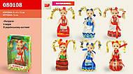 Кукла «Катруся», 080108, купить