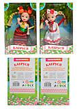 Кукла «Катруся», 080108, магазин игрушек