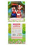 Кукла Катруся и Василько, 080109, детские игрушки