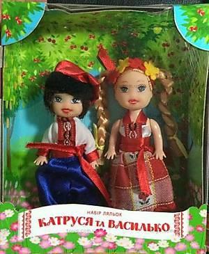 Кукла Катруся и Василько, 080109