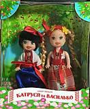 Кукла Катруся и Василько, 080109, купить